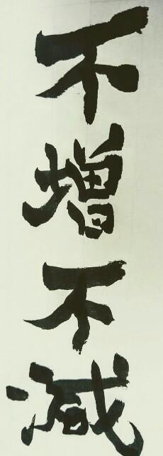 f:id:shioribloom55:20200224190317j:image