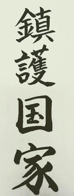 f:id:shioribloom55:20200228233536j:image