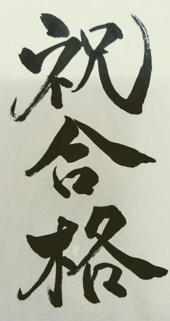 f:id:shioribloom55:20200307193238j:image