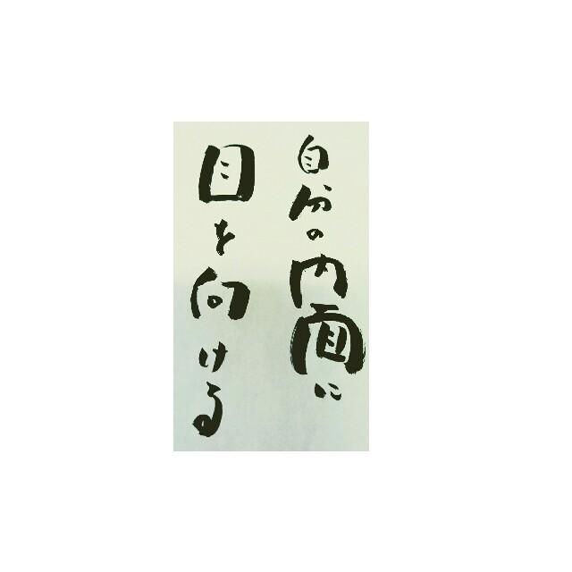 f:id:shioribloom55:20200426083522j:image