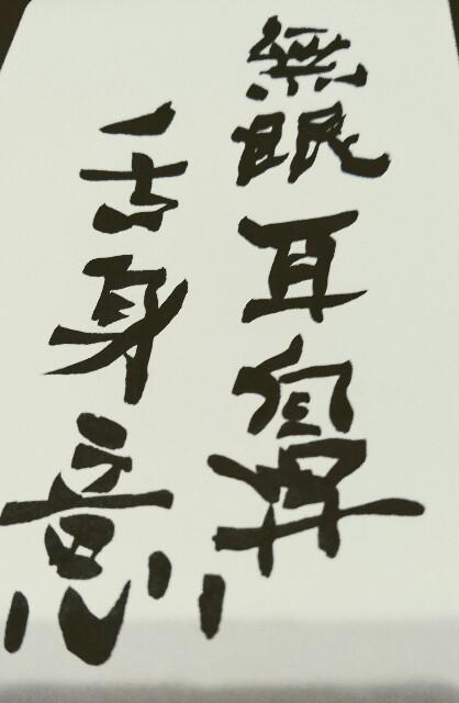 f:id:shioribloom55:20200430003348j:image