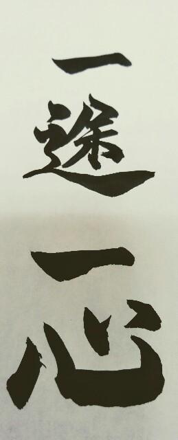 f:id:shioribloom55:20200515194255j:image
