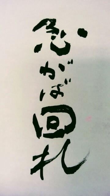 f:id:shioribloom55:20200812070627j:image