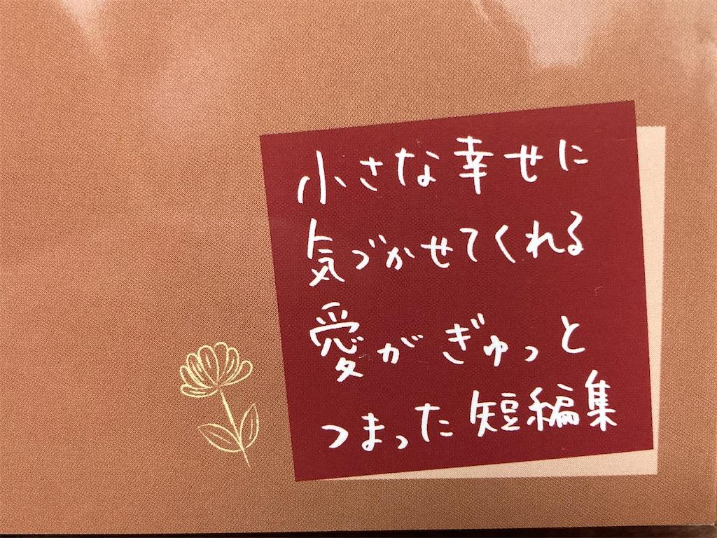 f:id:shioribloom55:20201120083522j:image