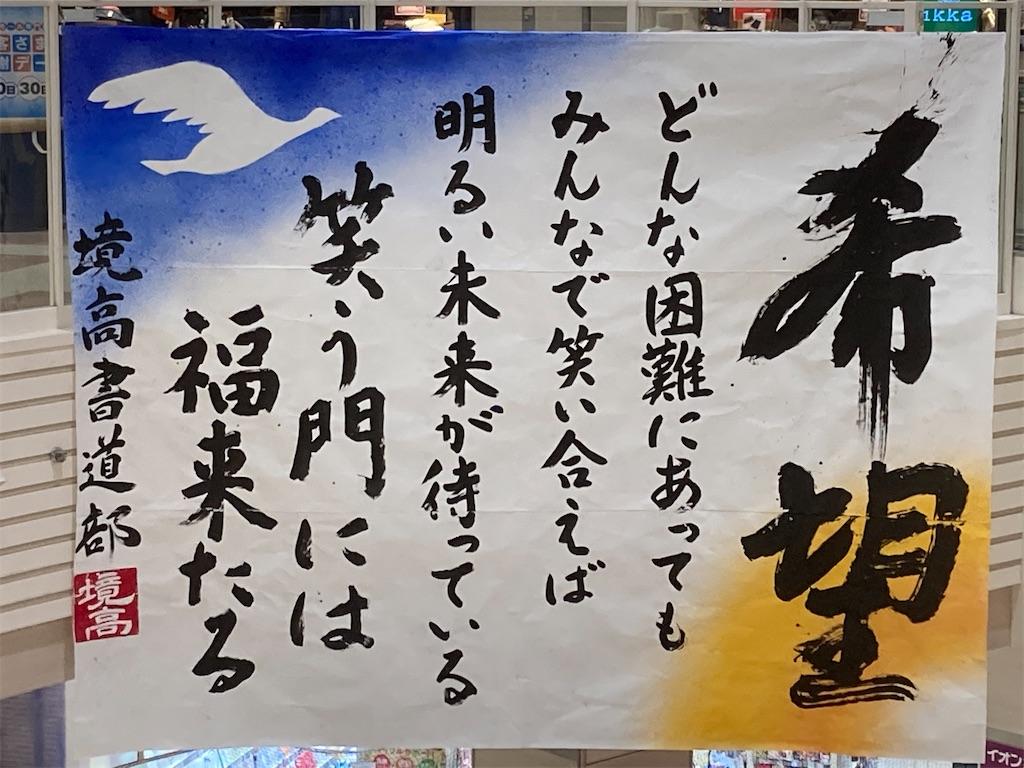 f:id:shioribloom55:20210109232026j:image