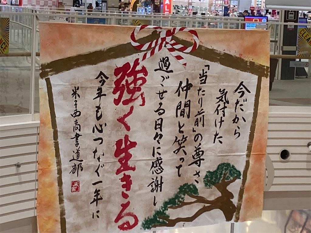 f:id:shioribloom55:20210109232231j:image