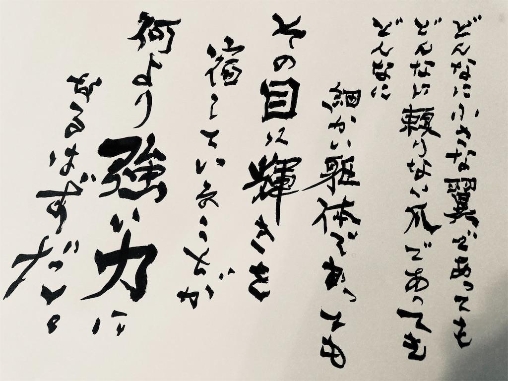 f:id:shioribloom55:20210404204302j:image