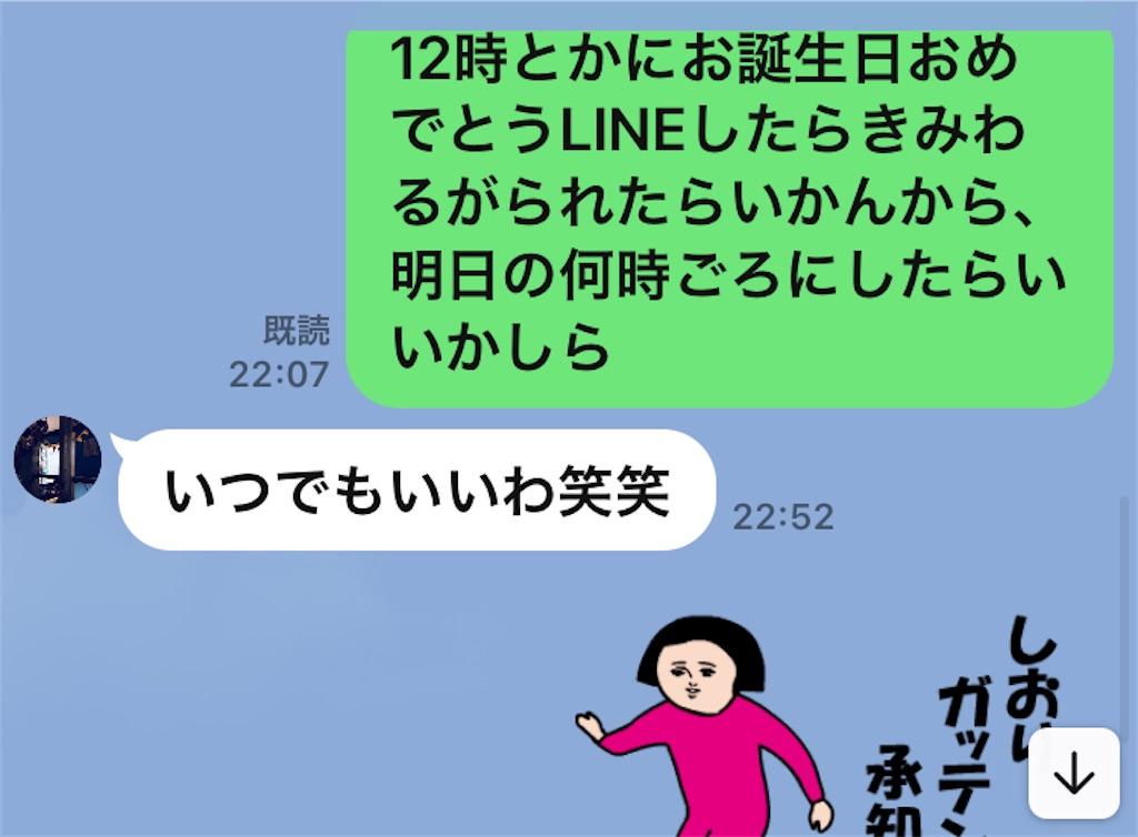f:id:shioribloom55:20210726005328j:image