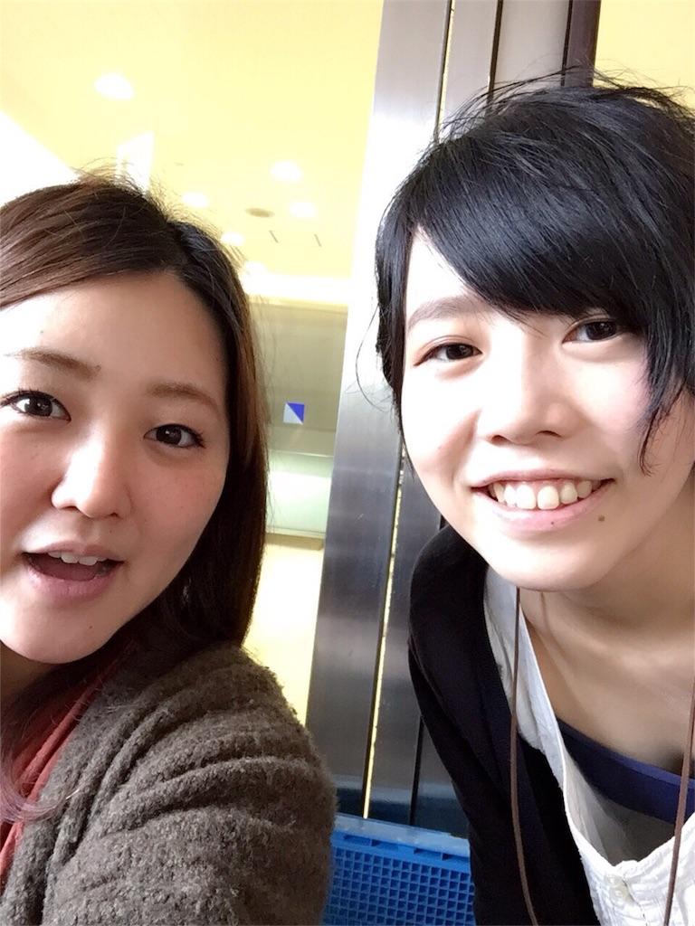 f:id:shioriito-pf:20161121040619j:image