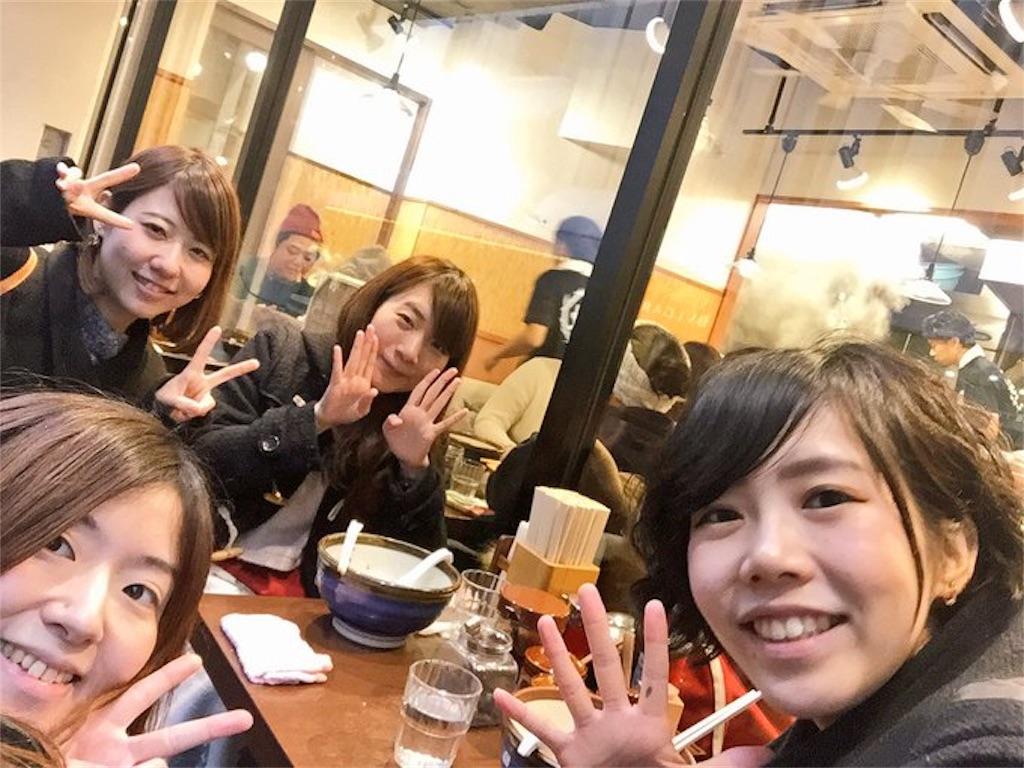 f:id:shioriito-pf:20161130030613j:image