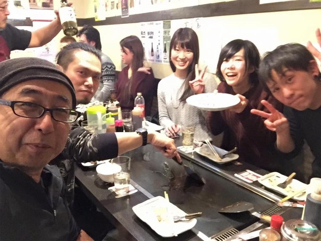 f:id:shioriito-pf:20170108030228j:image