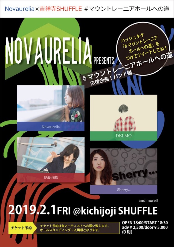 f:id:shioriito-pf:20190104004758j:image