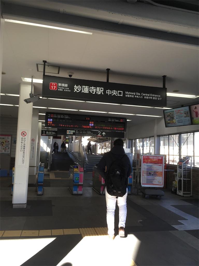 f:id:shioriito-pf:20190109182129j:image