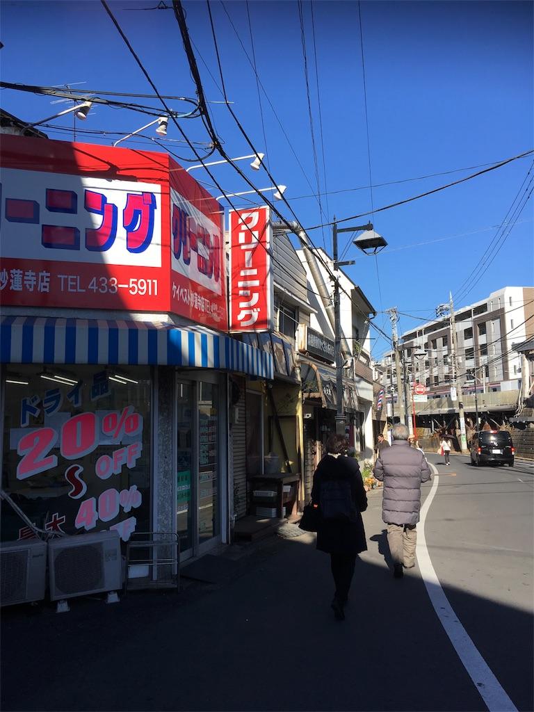f:id:shioriito-pf:20190109182542j:image