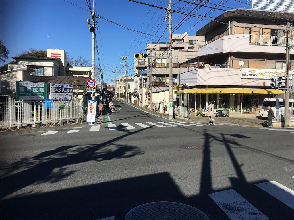 f:id:shioriito-pf:20190109234032j:image