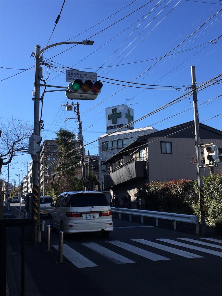 f:id:shioriito-pf:20190109234317j:image