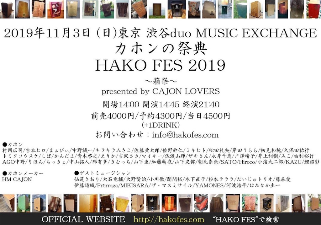 f:id:shioriito-pf:20191030142742j:image