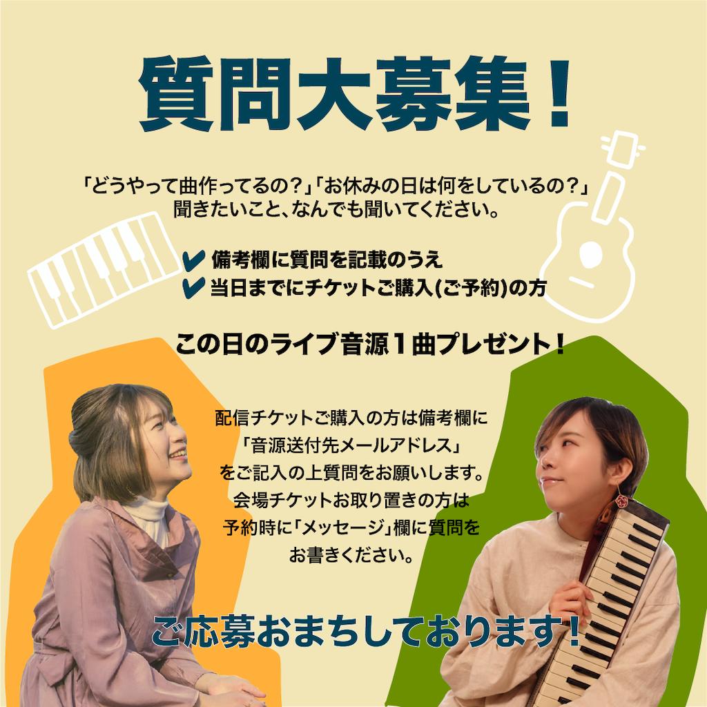 f:id:shioriito-pf:20210509210749p:image