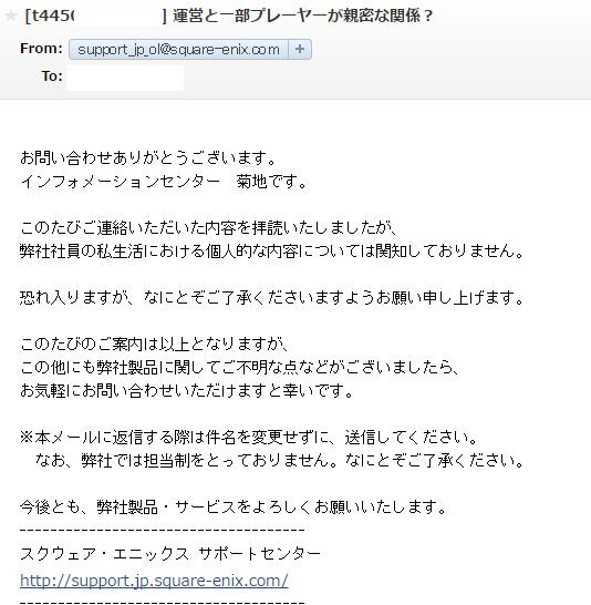 f:id:shiorin30:20170525173200p:plain