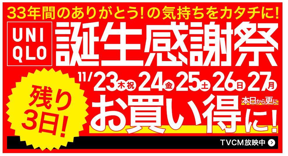 f:id:shiorin5:20171125063947j:plain