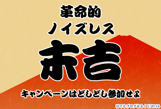 f:id:shiorinote:20140105161119p:image