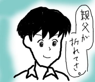 f:id:shiorishiomiro:20161223151900p:plain