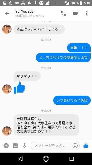 f:id:shioryukon:20181021065705j:image