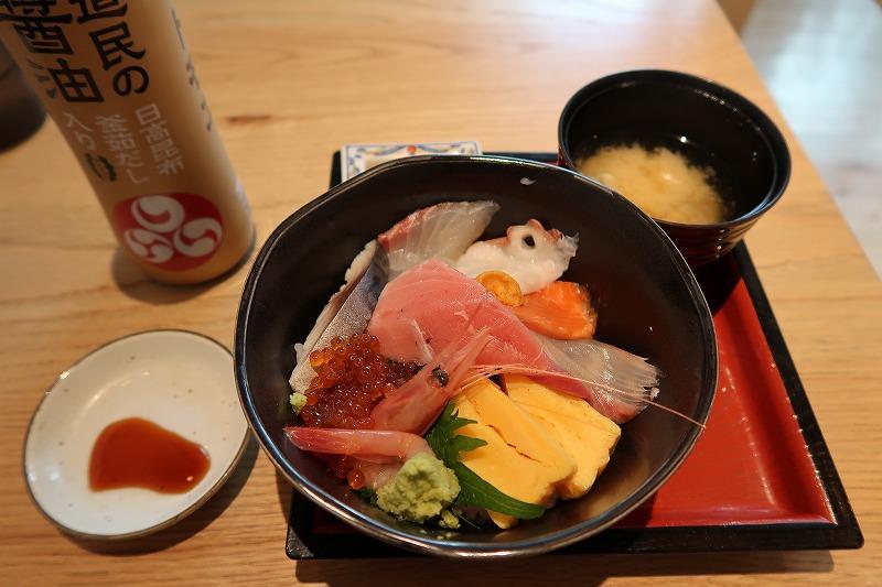 祐一郎商店 海鮮丼