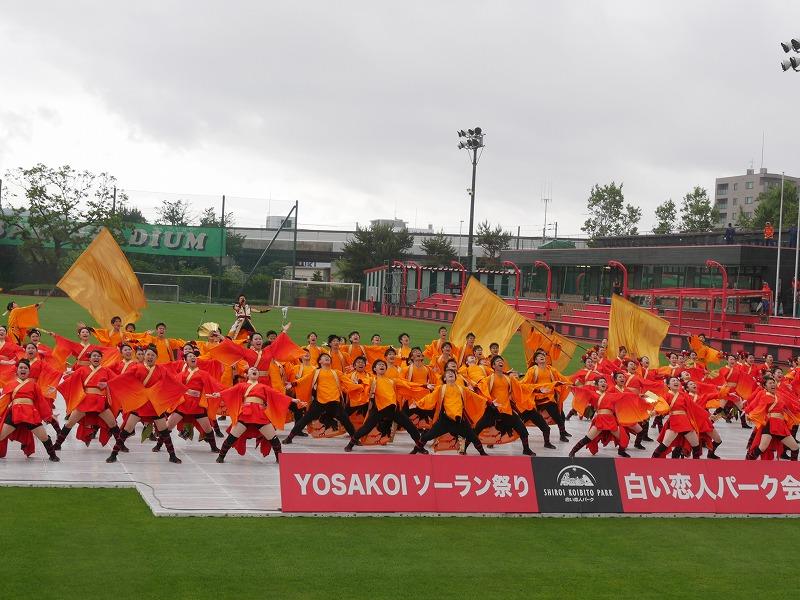 井原水産&北星学園 2017/06/11 白い恋人パーク