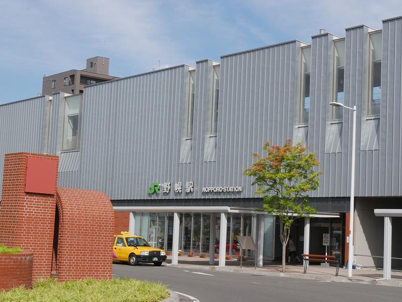 野幌駅 JR北海道