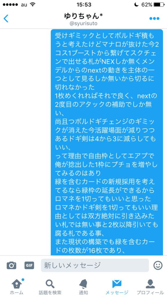 f:id:shiosama:20170227155419p:plain