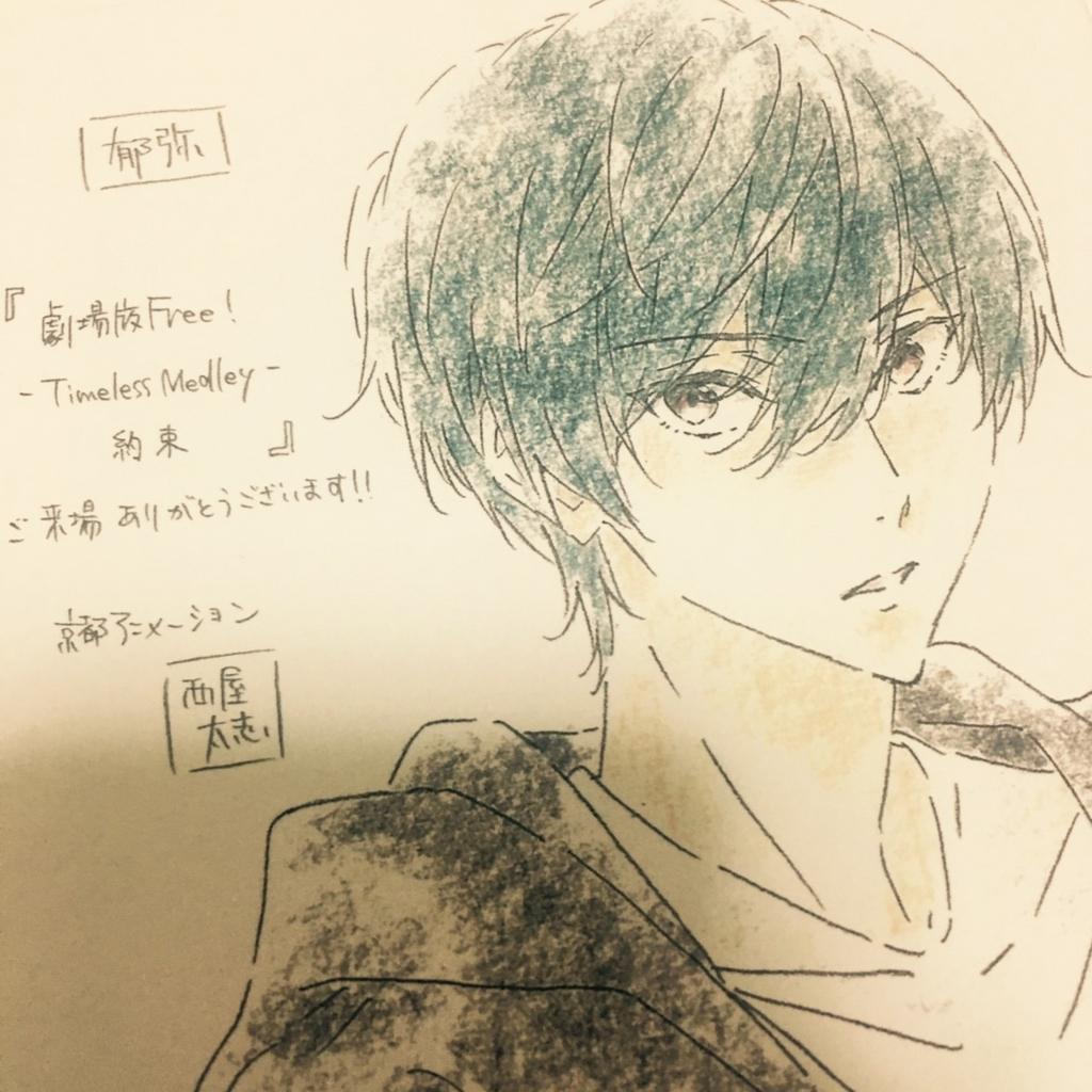f:id:shiosawa:20170719233017j:plain