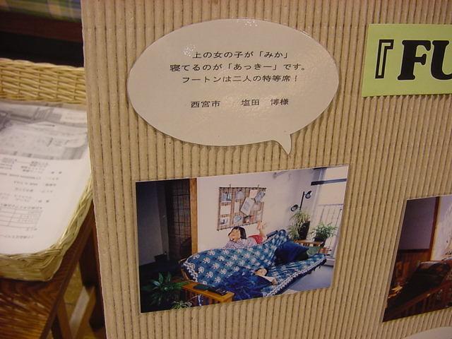 f:id:shioshiohida:20000427122648j:plain