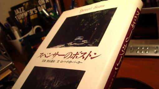 f:id:shioshiohida:20100120222857j:image