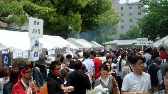 f:id:shioshiohida:20100509114942j:image