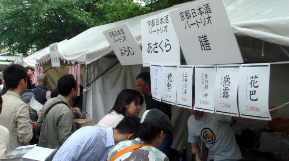 f:id:shioshiohida:20100509121459j:image
