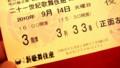 20100914153049