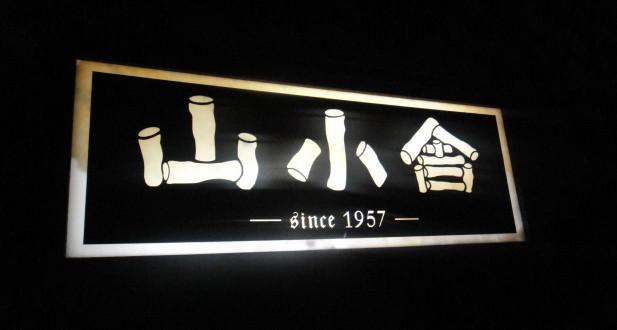 20101009195550