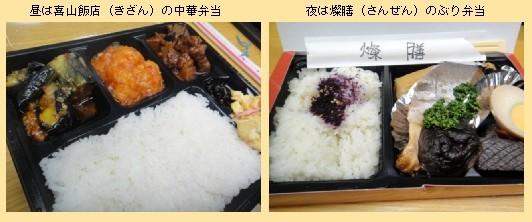 f:id:shioshiohida:20101104100704j:image
