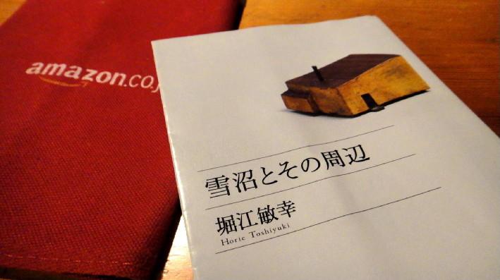 f:id:shioshiohida:20101122001523j:image