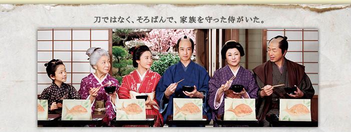 f:id:shioshiohida:20101223130402j:image