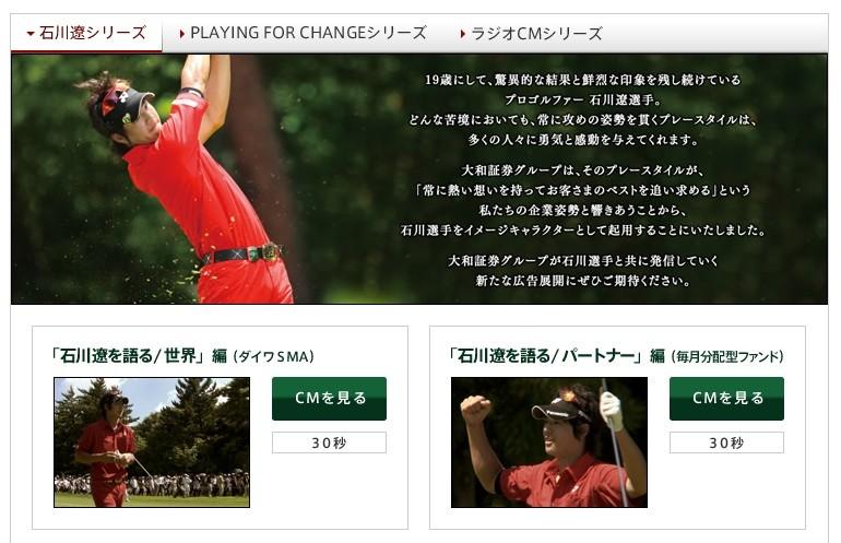 f:id:shioshiohida:20110128120505j:image