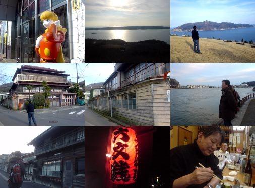 f:id:shioshiohida:20110427104604j:image
