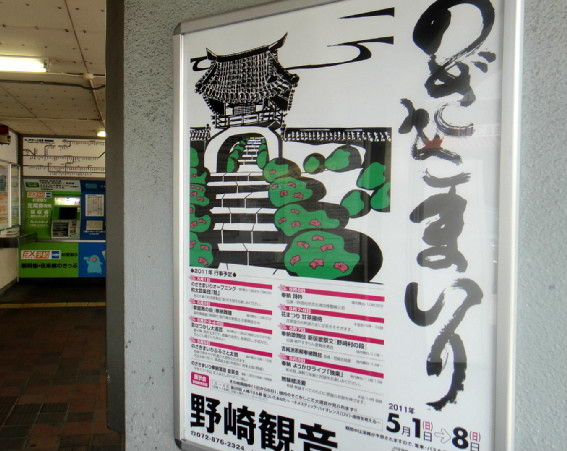 20110508140857