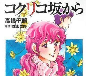 f:id:shioshiohida:20110619112515j:image