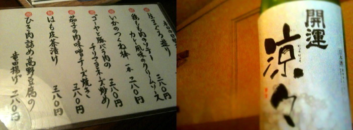 f:id:shioshiohida:20110722122008j:image