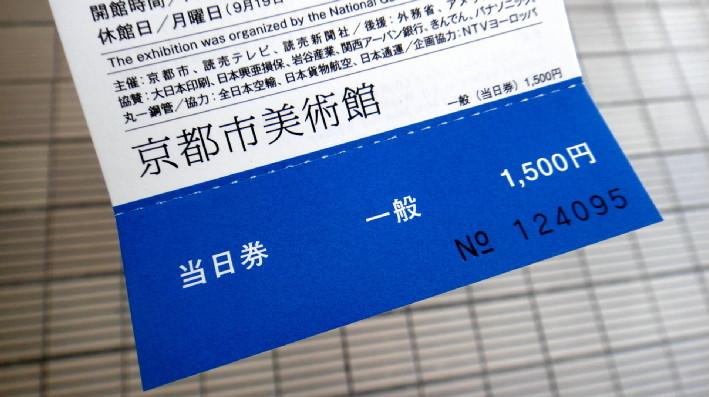 20111122113701