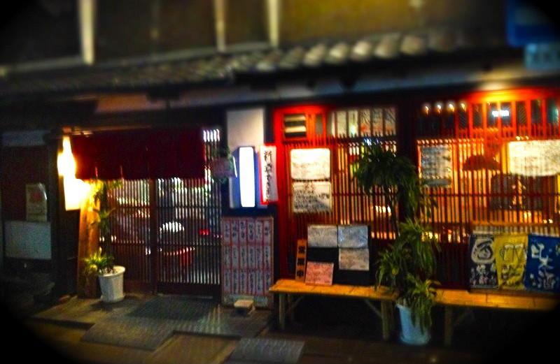 f:id:shioshiohida:20111214152922j:image