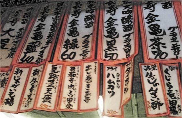 f:id:shioshiohida:20111215102735j:image