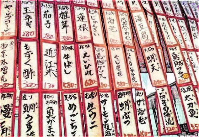f:id:shioshiohida:20111215102736j:image